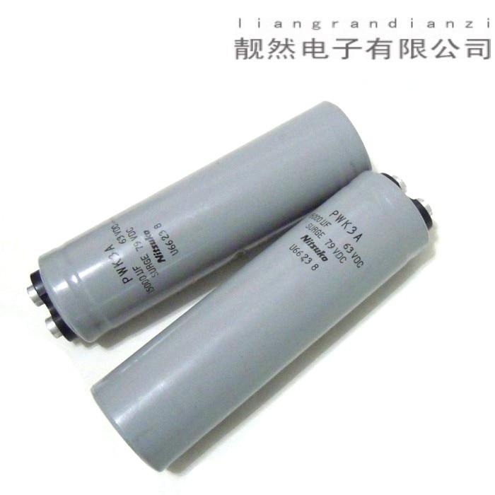 ФОТО Original high current PWK3A 15000uF 63v HIFI electrolytic capacitor