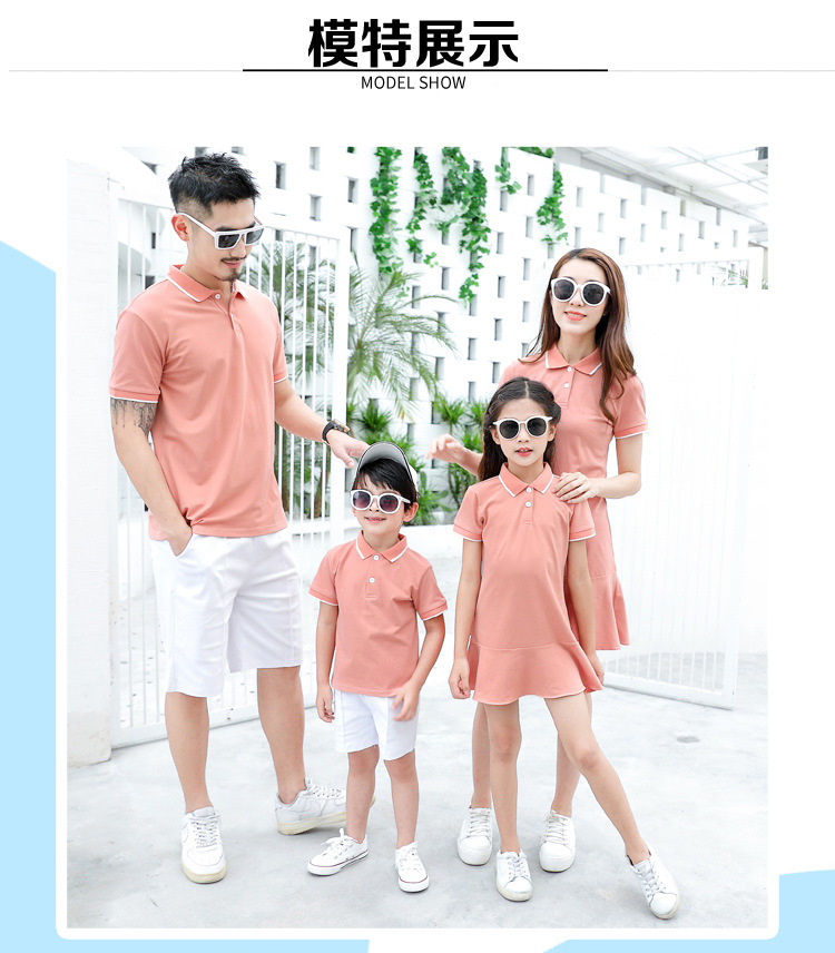 HTB1B6q4XAT2gK0jSZFkq6AIQFXa6 - family matching outfits summer Polo shirt mother daughter matching dresses dad son turn down collar family couple clothes