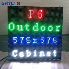 P6 smd led display wall outdoor 576mm x 576mm rental led cabinet display advertising outdoor display