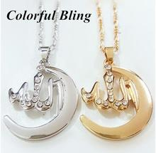 New Fashion Allah Islam Crescent Moon Muslim Pendant Necklace For Women Men Arab Middle East Religion Jewelry