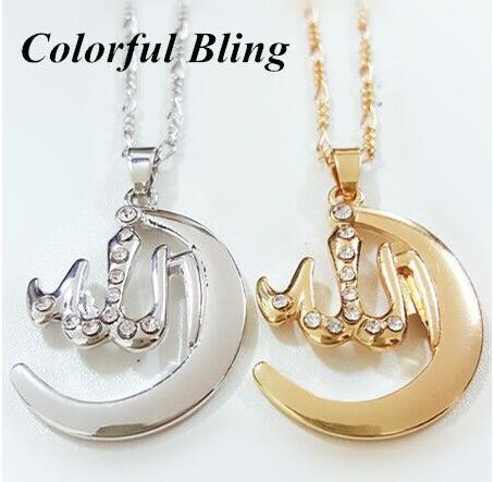 Nova moda allah islam lua crescente muçulmano pingente colar para mulher árabe oriente médio religião jóias