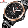 NAVIFORCE NEW Fashion Luxury Brand Men Black Gold Watches Men S Quartz Clock Man Full Steel