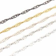 LOULEUR-collier à maillons en métal de 2mm de couleur or/Rhodium/argent, 10 mètres/lot, pour les créations bijoux à bricoler soi-même