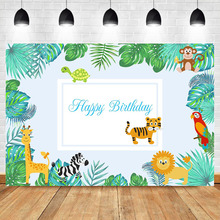 NeoBack Woodland Birthday Backdrop Animals Summer Photography Background Cute Lion Giraffe Zebra Party Banner Backdrops