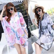 92201d8382 Womens Bikini Cover Up Hot Female Summer Beachwear Swimwear Beach Maxi Wrap  Skirt Sarong Kimono Kaftan Dress