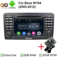 2GB RAM Octa Core 7″ Android 6.0 Car DVD Player for Mercedes Benz R-Class W251 W280 W300 W320 W350 W500 With GPS 4G WIFI BT USB