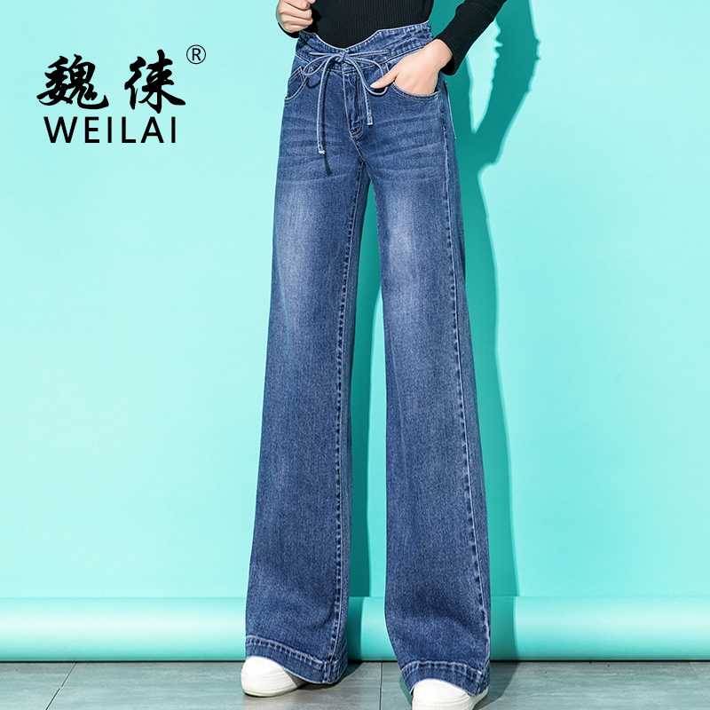 Women High Waist Mom Jeans Denim Drawstring Wide Leg Jeans Blue Loose Palazzo Trousers 2019 Autumn Fashion Boyfriend Jeans Mujer
