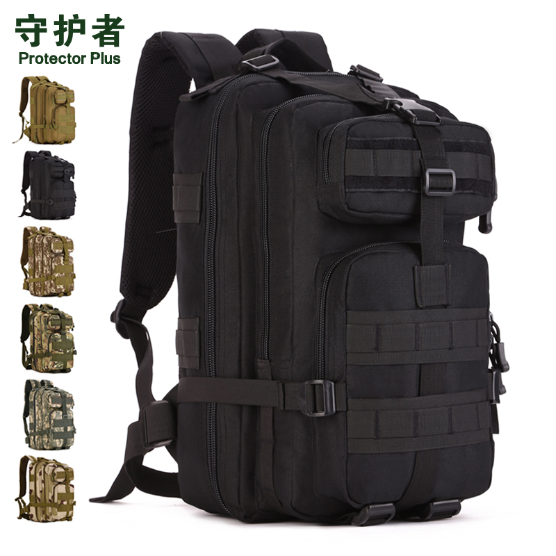 40L multifunctional backpack bag men travel bag 14 laptop double shoulder bag waterproof mountaineering BACKPACK 2018 strong oxygen gazelle 26l backpack outdoor light breathable mountaineering bag double shoulder sport bag