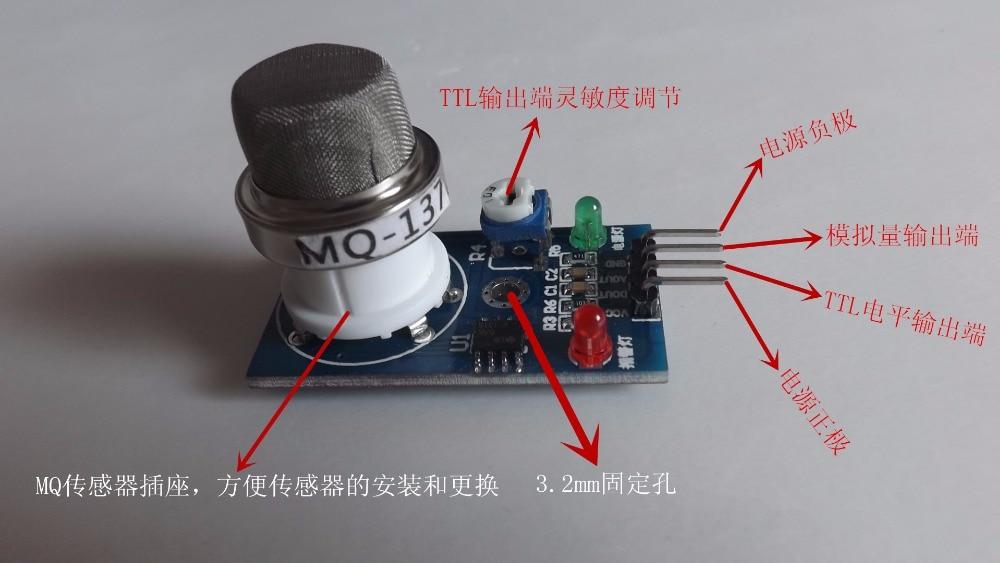 MQ137 Sensor Module Ammonia Sensor Module Original NH3 Detection Module MQ-137