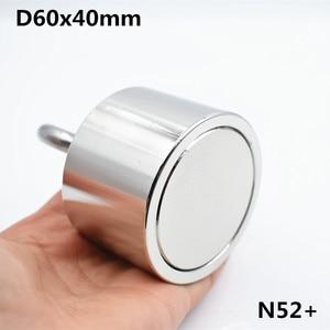 Image 4 - Neodym magnet N52 D60x40 Super starke runde magnet 250kg Seltene Erde stärksten permanent leistungsstarke magnetische eisen shell