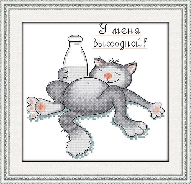 Ubriaco Gatto Del Fumetto Punto Croce 11ct Modelli Dipinti Animale