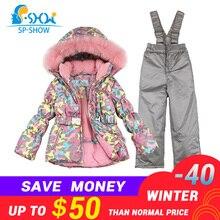 одежда для детей 3-8 лет,пуховик с бесплатной доставкой ,новая коллекция зима ,детский утолщенный комплект (куртка из пуха+комбинезон из холлофайбера) натуральный мех лисы на капюшоне ,подкладка из теплого флиса