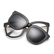 4a95407d87b12 Magnético Ultra-luz Polarizada Clip Sobre Óculos De Sol Das Mulheres Dos  Homens Óculos Óculos Frames TR90 Vidros Ópticos Frame P..