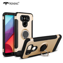 Tronsnic Phone Case For LG G6 Carbon Fiber Brushed Wire Silicone Case For LG G6 360 Rotate Ring Holder Magnetic Absorption Cover(China)