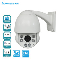 Free Shipping HD 1080 2 Megapixel 10X Optical Zoom 50m IR Night Vision Outdoor P2pPTZ IP