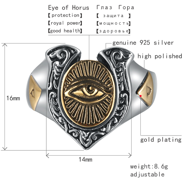 Eye of Horus Luxury Vintage Sterling Silver
