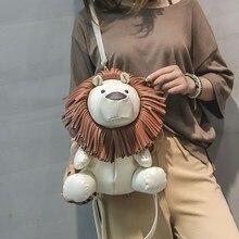 Новая мода животных Симпатичные Лев формы женщины рюкзак искусственная кожа студентка мешок пакет Новинка Лето пакет мешок с днем рождения