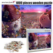 MOMEMO Whole Family Jigsaw Puzzle 1000 Pieces Cartoon Wooden Adult Decompression Toys Children Educational