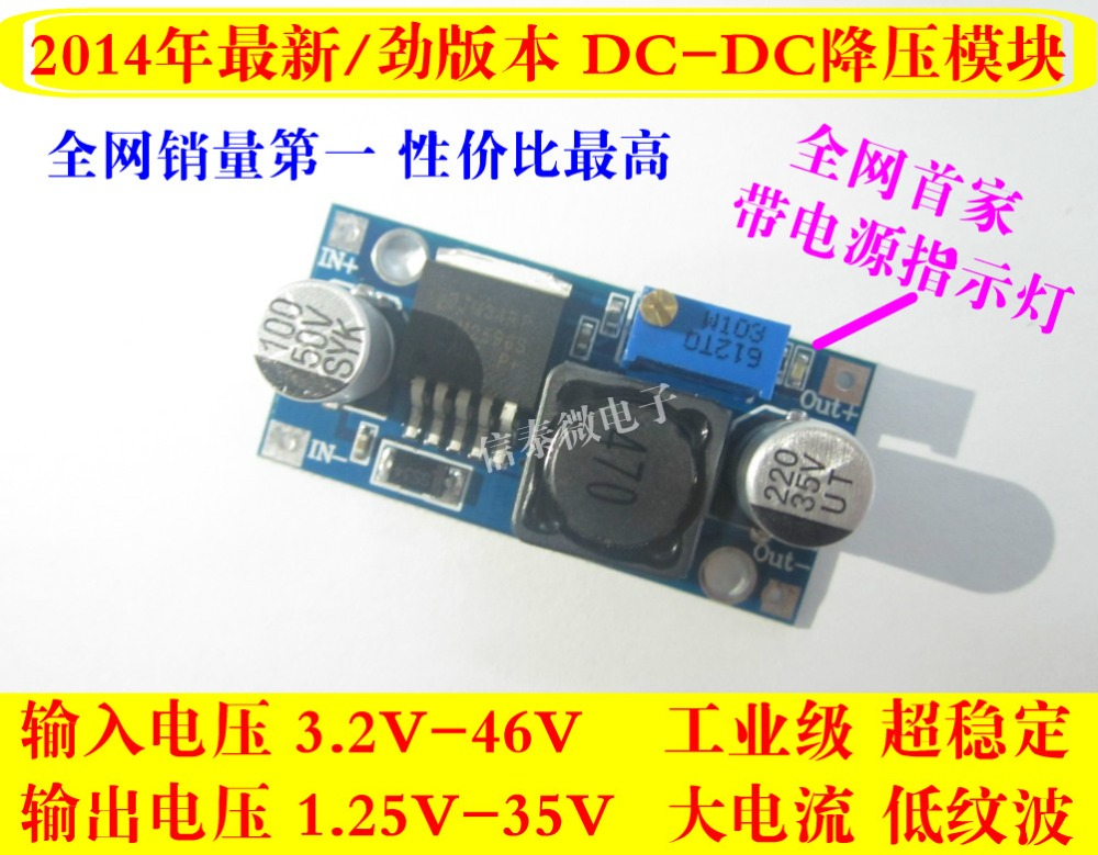 Original 5pcs LM2596S DC-DC LM2576 Step-down power supply module BUCK 3A Adjustable step-down module Voltage regulator ic C1 ...