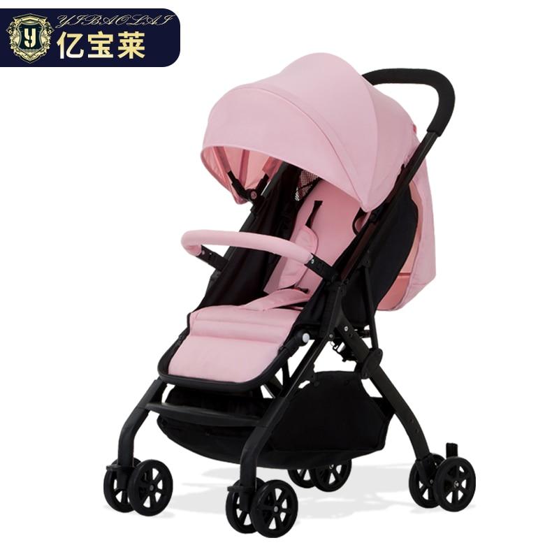 High Landscape Baby Stroller Super Portable Folding carriage light EU baby stroller newborn stroller