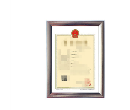 02 certificate frame table business license certificate photo wall box frame 21cm297cm