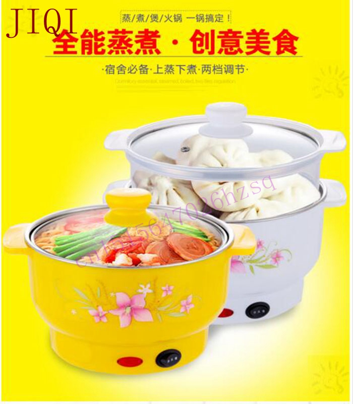 Small power electric cooker Mini Hot pot multi-function electric cooker pot dormitory skillet pot noodle pot room household mini electric induction cooker portable hot pot plate stove dorm noodle water congee porridge heater office eu us plug