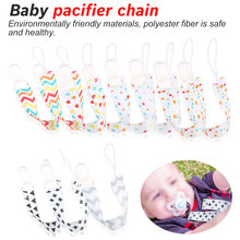 Baby Dummy Pacifier Holder Clip Nursing Teether Nipple For Nipples Children Soother