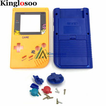 מהדורה מוגבלת DIY מלא סט שיכון מעטפת כיסוי החלפת חלק עבור משחק ילד קלאסי עבור GB DMG GBO w/בורג