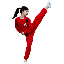 Autumn and winter models men and women children's martial arts clothing long-sleeved students perform clothes practice clothes