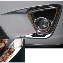 2pcs Car ABS Chrome Front Fog font b Lamp b font Light Cover For MazdaS CX