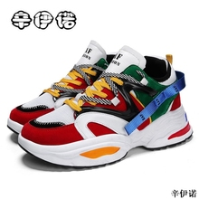 New Men Sneakers Summer Trainers Ultra Boosts Zapatillas Deportivas Hombre Breathable Casual Dad Shoes Sapato Masculino Krasovki
