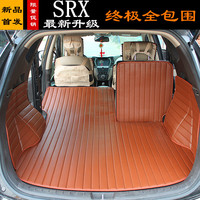 Speciale vouwen kofferbak matten + rugleuning pads + side tapijten voor SRX wholy omringd automotive levert interieur refit