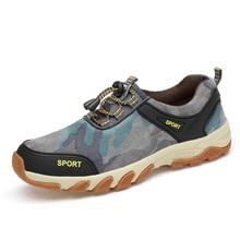 Новинка 2017 года мужские Mountain Сапоги и ботинки для девочек Кружево до Пеший Туризм Спортивная обувь резиновая уличная спортивная обувь хаки серые кожаные мужские Кемпинг trianers