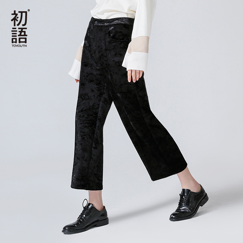 Toyouth Women Autumn Vintage   Wide     Leg     Pant   Fashion Loose High Waist Ankle-length   Pant   Female New Black   Pant