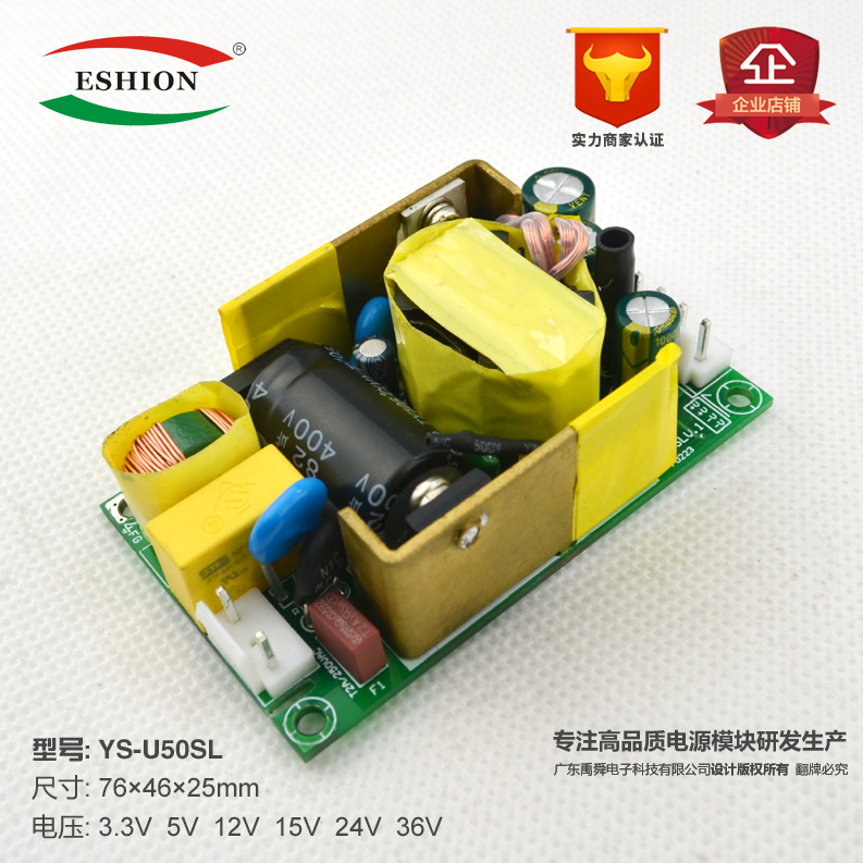 5V8A switching power supply module bare board/40W display power/built-in industrial power 220Vswitch 5V