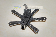 DIY FPV mini QAV180 cross racing drone RD180 hexacopter pure carbon fiber frame