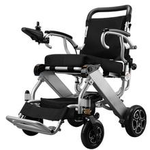Модная легкая складная электрическая инвалидная коляска для инвалидов