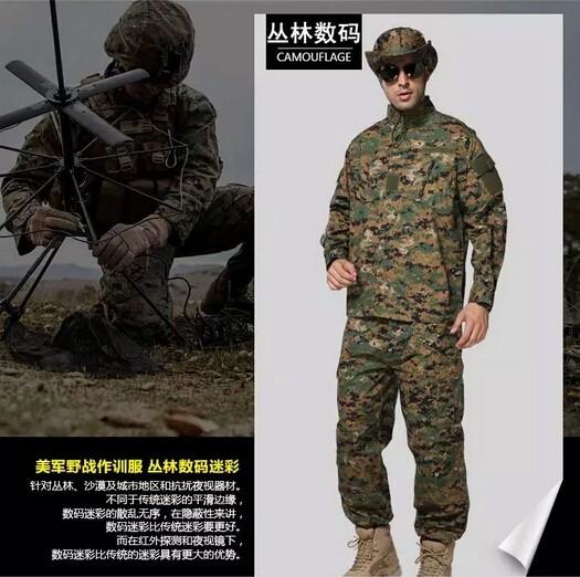 uniform05