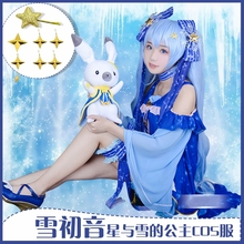 New Vocaloid Hatsune Miku Snow Cosplay Costume Fancy Dress Carnival/Halloween Adult Costumes for Women S-XL