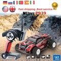 Wltoys P939 Manía DEL RC 4WD Coche 2.4G Control Remoto 1/28 de Alta Velocidad cars toys off road monstruo del rc drift car buggy regalo para los niños RTR