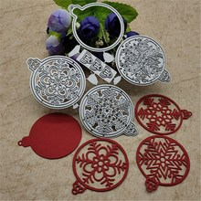 Christmas Snowball Metal Cutting Dies for Scrapbooking