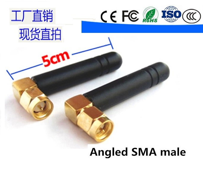 2pcs Antenna 433MHZ SMA male plug pin right angle GSM GPRS for Ham radio 5cm