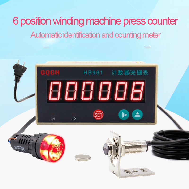 Punch counter digital display electronic automatic identification winding machine hall winding machine counting meter