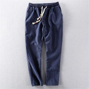 Men's Linen Pants Casual Breat