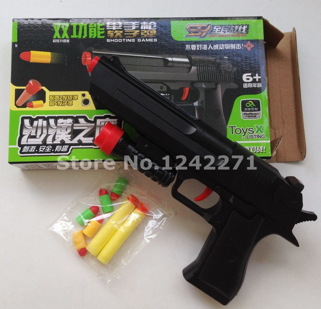 1 pc Classic nerf guns EVA Soft Bullet Gun Toys pistol Children's toy  plastic air Pistol