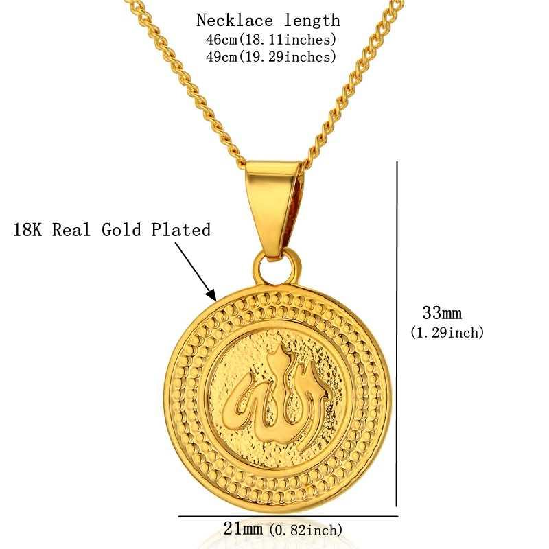 Allah naszyjnik 2 rozmiar islamski naszyjniki amp wisiorki dla mężczyzn kobieta Bijoux złoty kolor okrągły Allah naszyjnik collares