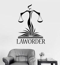 Vinyl wall decal law office decorative lawyer justice libra fair court sticker  BG06
