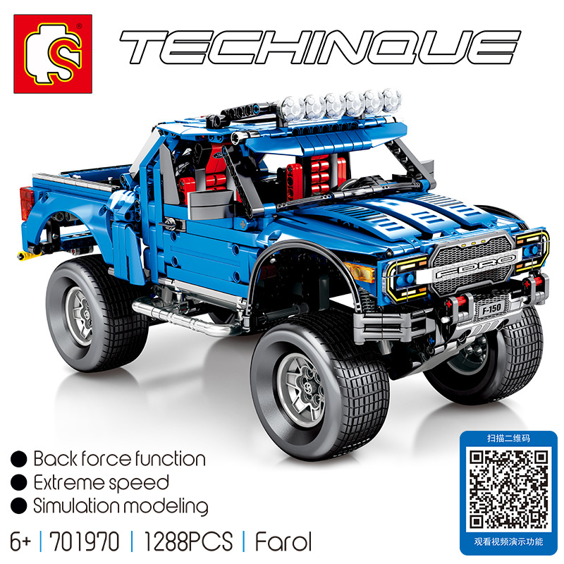 Sembo701970 New Technic series the F 150 Raptor Pickup model building blocks set Classic Technic series