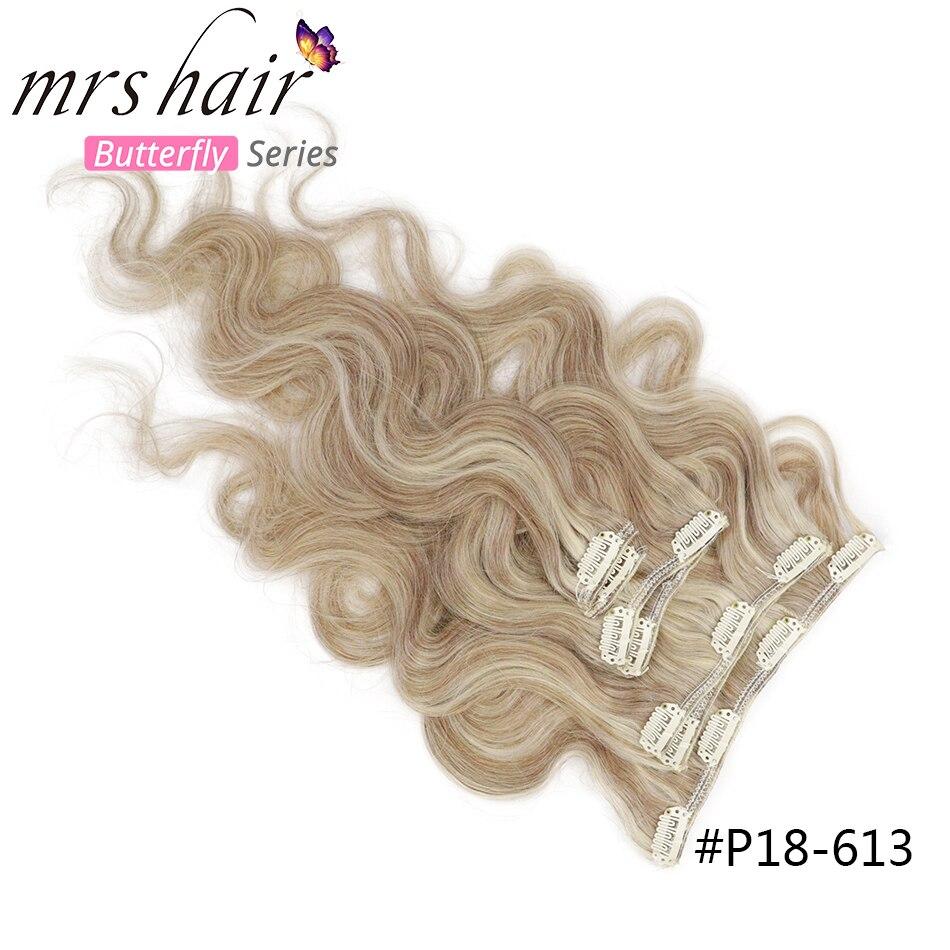 MRS HAIR, объемная волна, 80 г-100 г, человеческие волосы для наращивания на заколках, машинное производство, Remy, человеческие волосы для наращивания на всю голову, натуральные волосы - Цвет: # P18/613