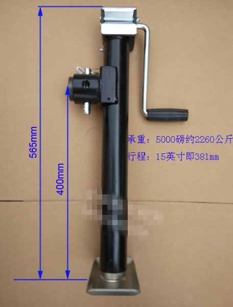 Yacht ATVUTV RV trailer flatbed jack stands accessories foot support side roll 5000 pounds